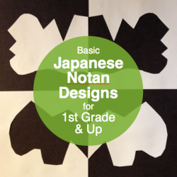 Basic Japanese Notan Design for Grades 1 and Up - great for practicing cutting and gluing!